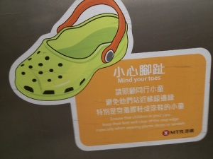 Hong_Kong_Crocs