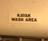 kayak_wash_area